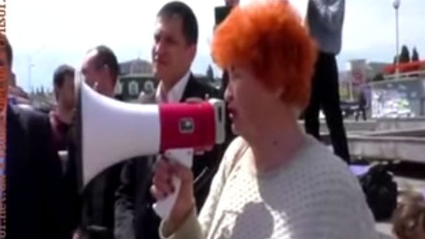 Протестующая