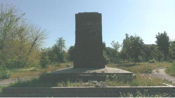 Снесли памятник Якову Свердлову