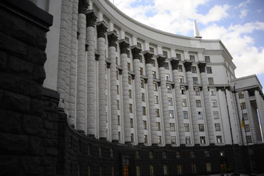 Здание Кабмина