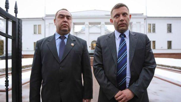 """Главари """"ДНР"""" и """"ЛНР"""" начали работать на срыв перемирия"""