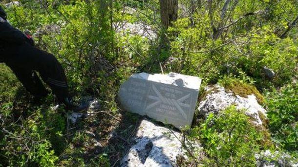 Пам'ятник депортованим татарам