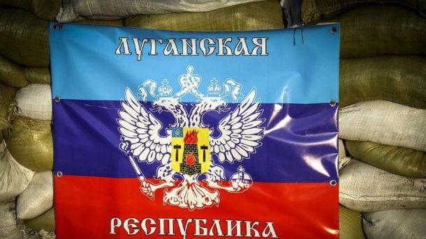 """Москаль задержал белорусов, которые хотели воевать за """"ЛНР"""""""