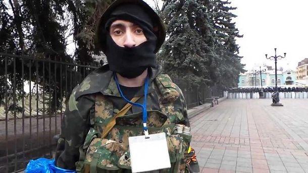Ігнат Кромський