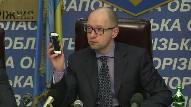 Кабмін вирішив зробити власну мобільну мережу для чиновників