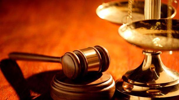 Молоток правосуддя