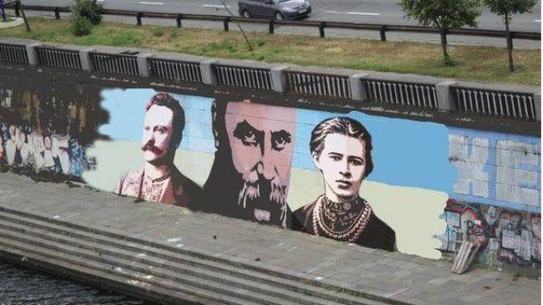 Граффити с тремя поэтами
