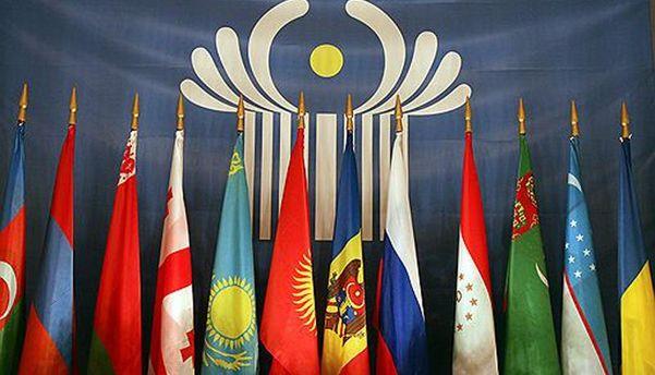 Флаги стран СНГ
