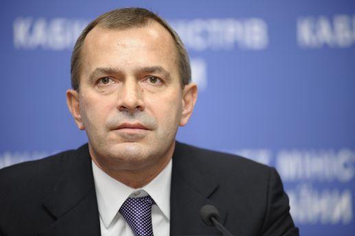 Гройсману передали представление Генпрокуратуры по Клюеву