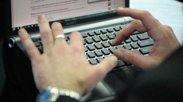 Терористам заборонили деякі сайти