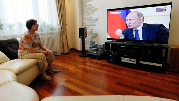 Російське телебачення
