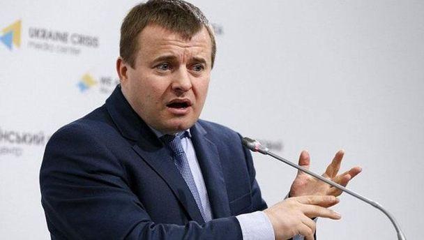 Владимир Демчишин