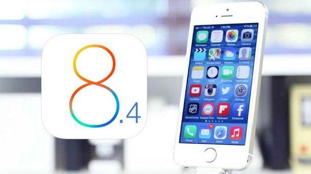 Операційна система  iOS 8.4