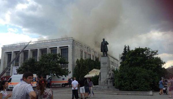 Пожар в театре