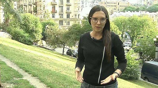 Олександра Черепніна