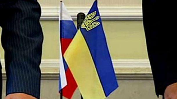 Прапори Росії і України