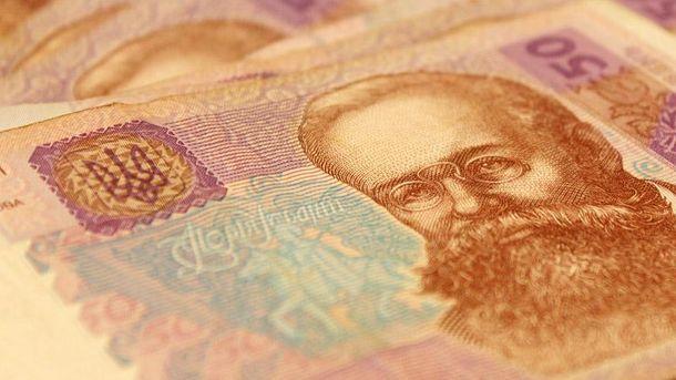 Українська економіка — слабка