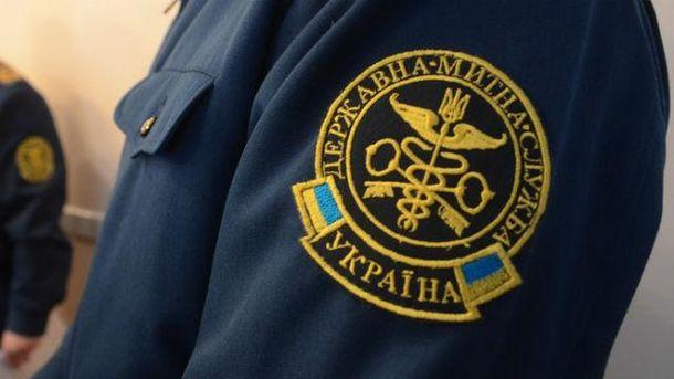 Фіскальна служба України