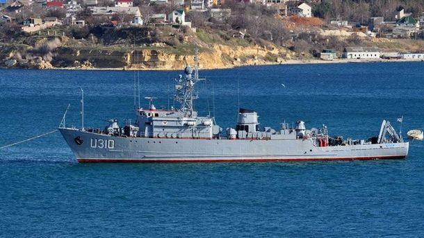 Украинский корабль в Крыму