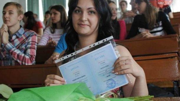 выпускница в