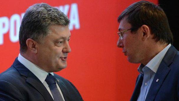 Петро Порошенко і Юрій Луценко