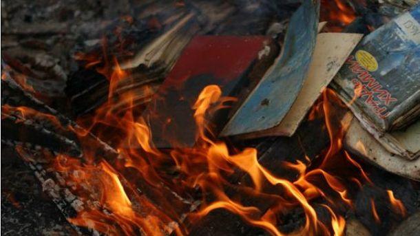 Спалені книги