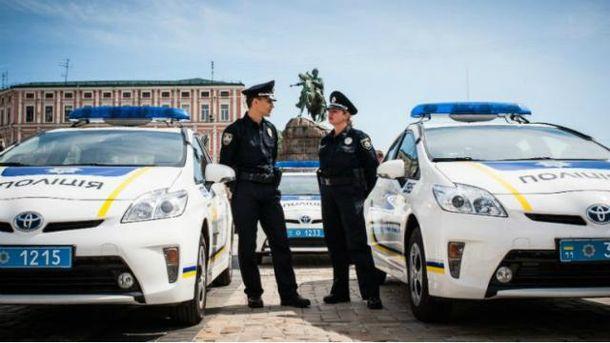 Новая полиция