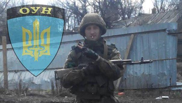 Звільнений боєць Віталій Артемчук