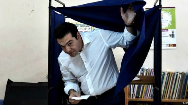 Референдум у Греції