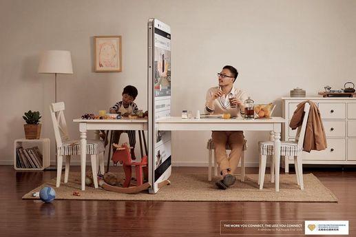 Рекламная кампания Ogilvy