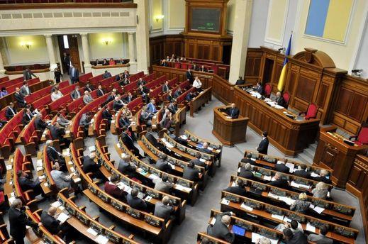У залі Верховної Ради
