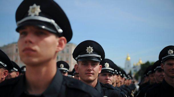 Новые полицейские