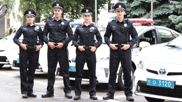Нові поліцейські