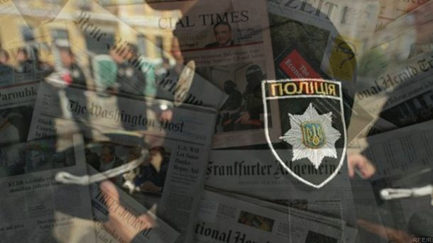 Світові ЗМІ про нову поліцію