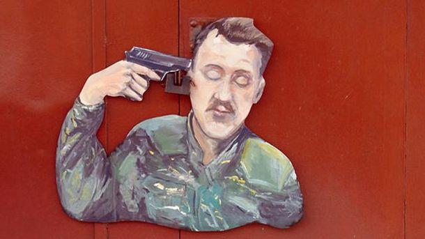 Граффити в Донецке