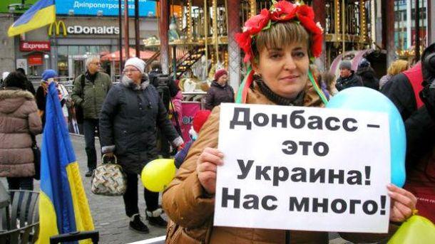Проукраинский пикет в Донбассе