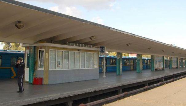 Станція метро Гідропарк