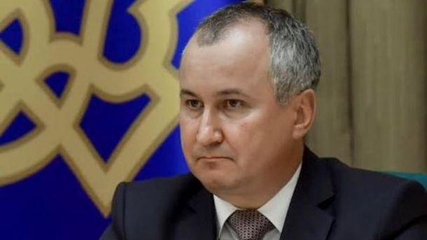 Василій Грицак