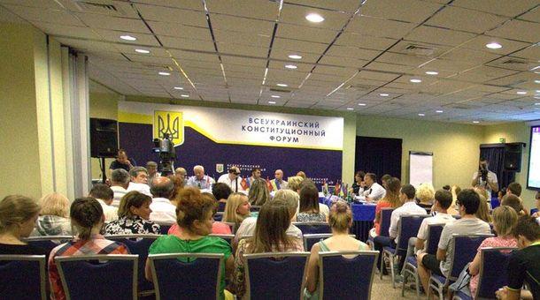 Учасники форума