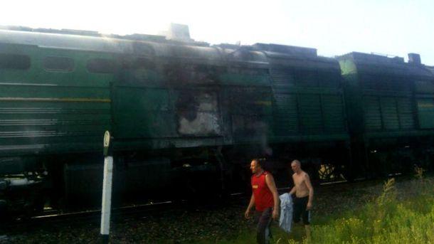 """В дорозі спалахнув пасажирський поїзд """"Київ-Миколаїв"""""""