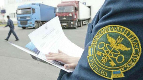Государственная таможенная служба