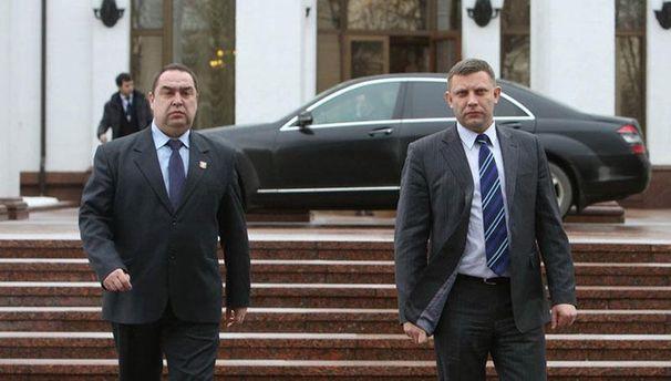 Ватажки терористів Плотницький і Захарченко