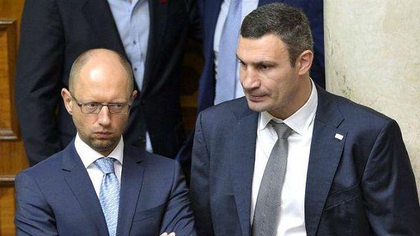 Яценюк і Кличко