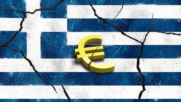 Грецький прапор
