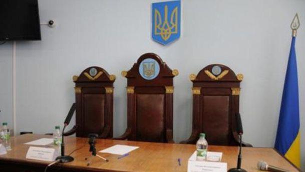 Апелляционный суд Черкасской области