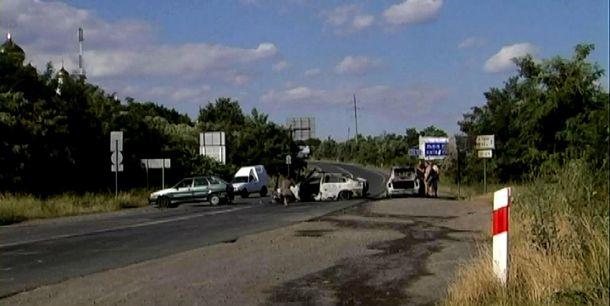 Последствия стрельбы в Мукачево