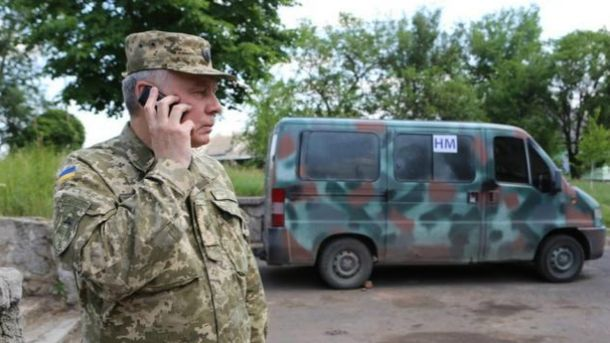 Twitter РНБО зламали, щоб за держзраду звільнити генерал-майора Тарана