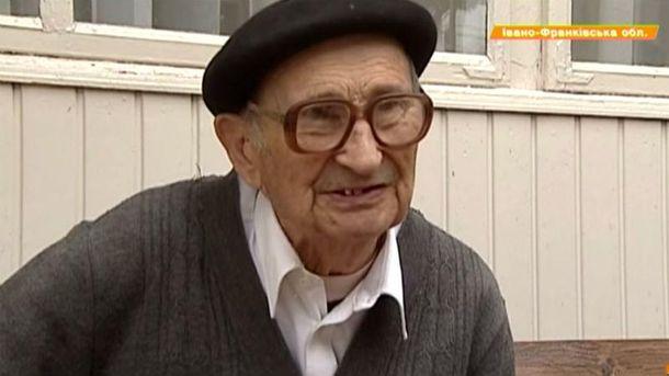 Украинский ветеран отказался от российской медали