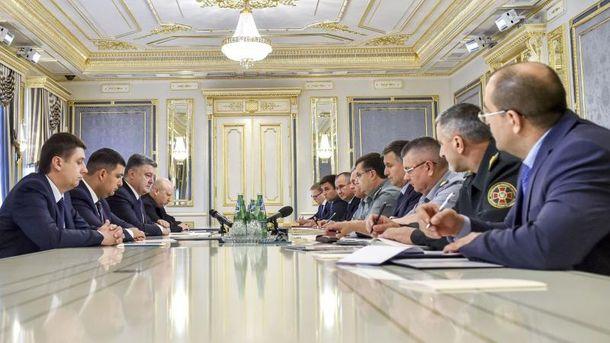 Заседание Военного кабинета