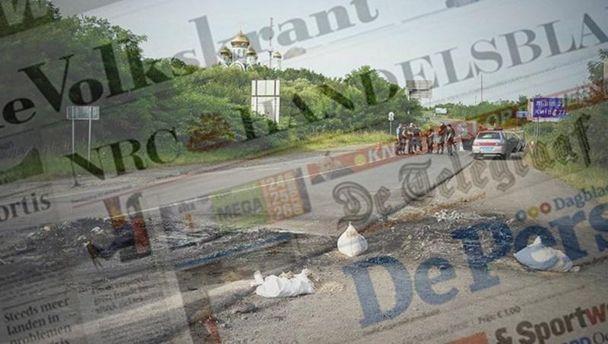 Мировые СМИ о стрельбе в Мукачево