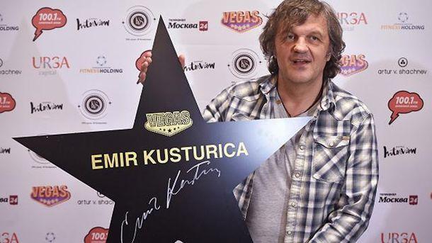 Емір Кустуріца